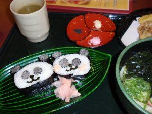 パンダ寿司
