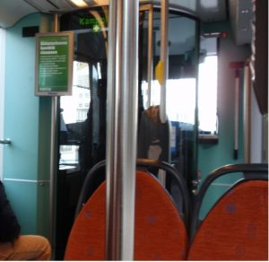 tram内