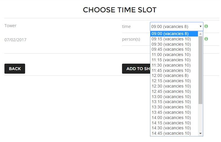 時間選択画面