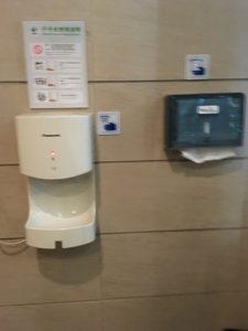 成都太陽産房のトイレ