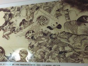 成都戦国時代のパンダ