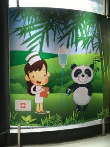 熊猫医院のパンダイラスト