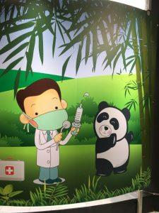 熊猫医院のパンダイラスト2