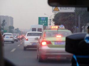 成都空港からタクシー