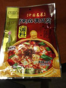陳麻婆豆腐レトルト
