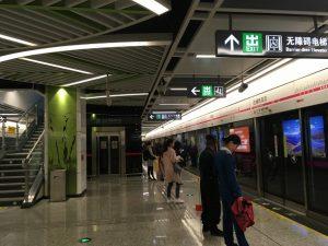 成都地下鉄ホーム