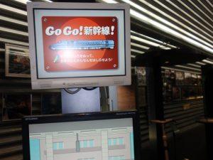 青函トンネル記念館ゲーム