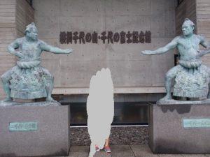 横綱の里銅像