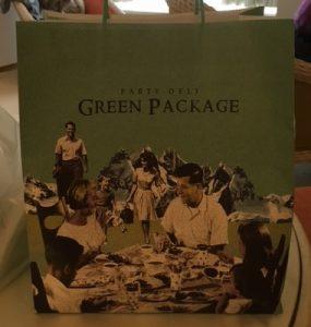 トマムグリーンパッケージ
