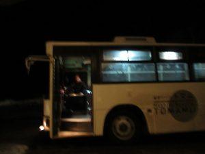 星野リゾートトマム巡回バス