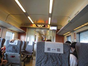 都江堰高速鉄道ファーストクラス