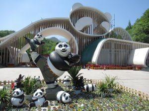 熊猫谷入口