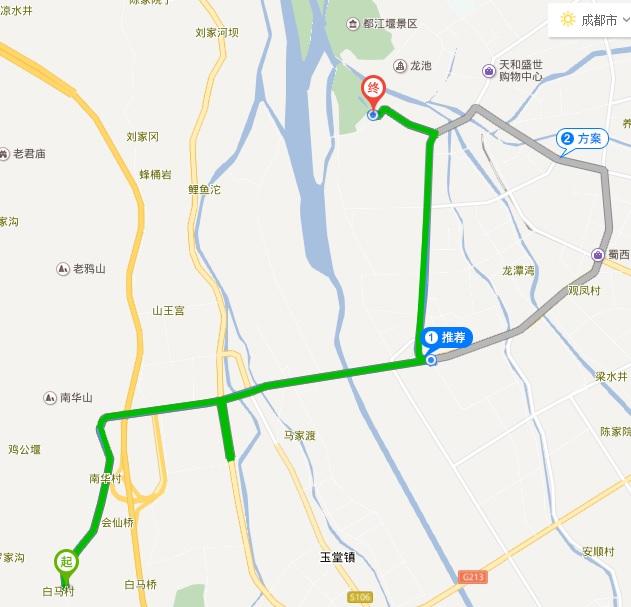 熊猫谷から都江堰景区