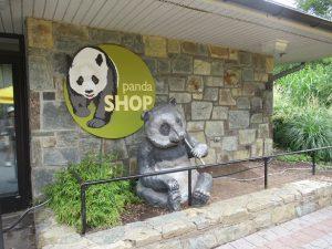 スミソニアン動物園ショップ