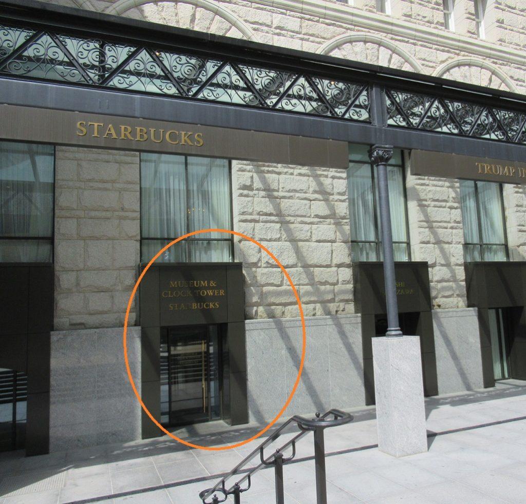 ワシントン旧郵政省時計塔入口