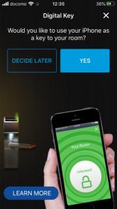 ヒルトンアプリ デジタルキー